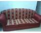 Vente Salon en rouge à Tunis