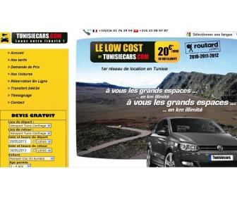 Agence de Location de voiture en Tunisie 1