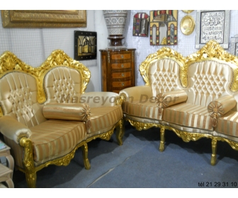Salon barok 7 places tat neuf for Salon egyptien