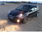 Ford Fiesta occasion à vendre