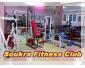 Salle de sport à Soukra en vente