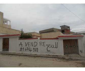 Maison en vente bizerte for Acheter une maison en tunisie