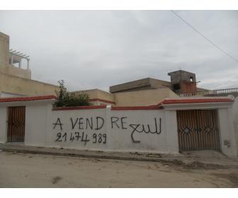 Maison en vente bizerte for Acheter maison tunisie