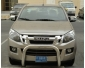 Voiture Isuzu Dmax LS , 2.5 Model 2014 import
