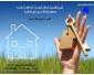 Terrain agricole à Kairouan en vente