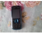 Portable Nokia xpress occasion à vendre