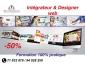 IST Formation : Formation en Intégrateur et designer web