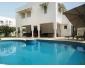 Villa celeste Tunisie