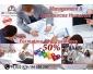 IST Formation-management et ressources humaines