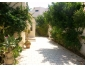 Villa khayam Tunisie