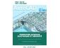 Formation : AutoCAD Électrique et Sécurité