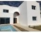 Villa rouge v886 Tunisie