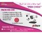 Vidéosurveillance, alarme,contrôle d'accès , vidéophone Tunisie
