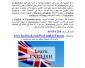 Cours d`anglais à domicile ou par skype