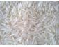 Recherche un intermédiaire ou un bon fournisseur de riz