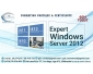 Formation windows server 2012
