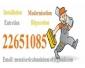 Réparation volet roulant manuel & électrique Tunisie